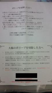 Nec_0161_2