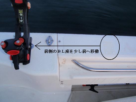 P6030023