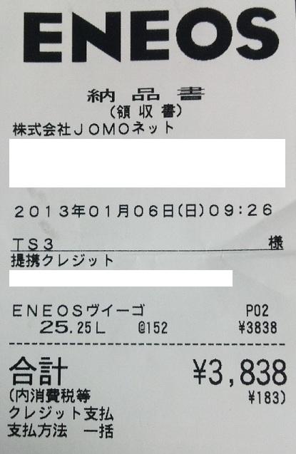 Dsc_0572