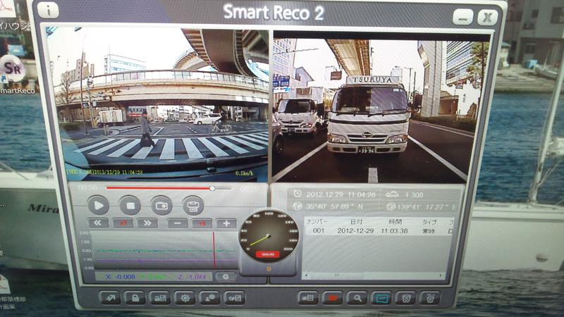 Smart_reco_6